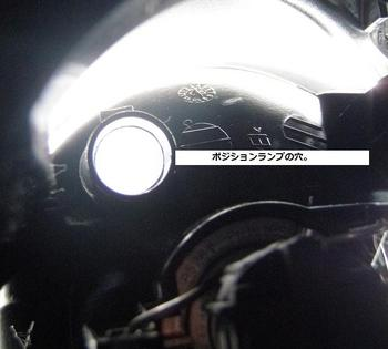 P9140358.JPG