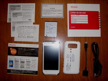 PC190524.JPG